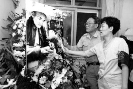 Orang-orang yang simpati terhadap Bai Fang Li